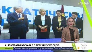 Вечер Новостей (полный выпуск) \\ 22.02.2019 \\ Апрель ТВ