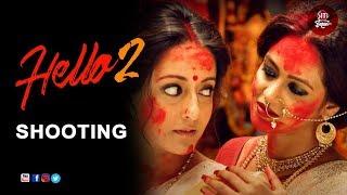 Hello 2   Shooting   Joy Sengupta   Raima Sen   Hoichoi