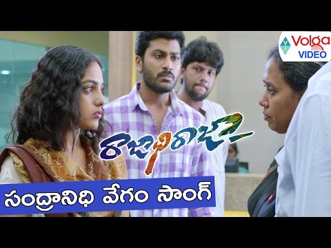 Rajadhi Raja Latest Telugu Movie Songs || Sanddranidi Vegam || Nithya Menen, Sharwanand