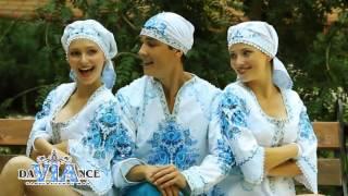 Шоу - балет DAVIANDS