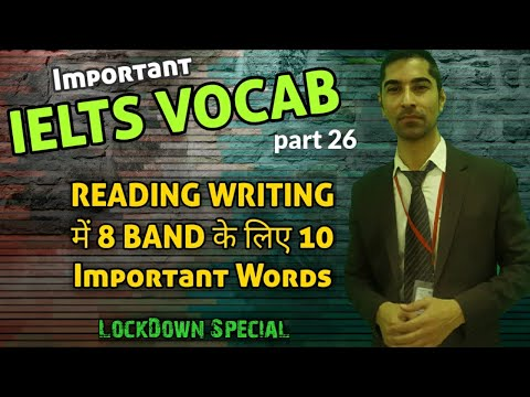 important-ielts-vocabulary-:-part-26-|-most-important-words-from-cambridge-ielts-|improve-vocabulary