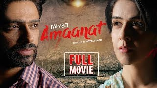 Amaanat | Full Movie | Dheeraj Pawar | Neha Pawar | Latest Punjabi Movie 2020 | Yellow  Music