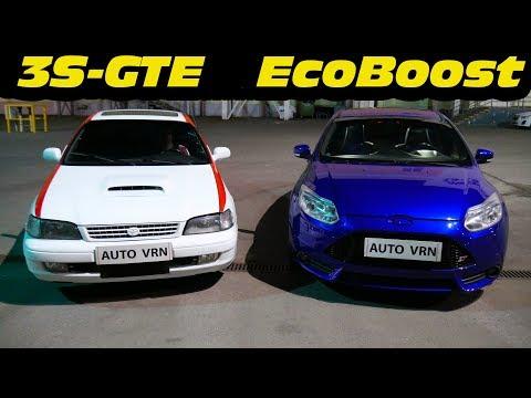 Ford Focus ST Vs Toyota Carina E (3S-GTE) Япония или Америка !?