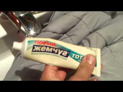 Как отмыть пятно машинного масла. Серый пуховик