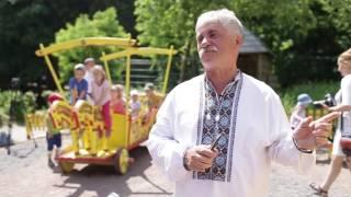 У «Шевченківському гаю» відкрили унікальний автентичний дитячий майданчик(, 2016-06-06T04:46:19.000Z)