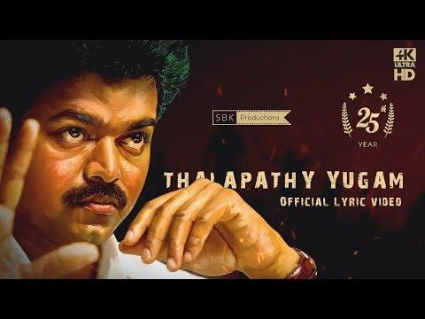 Thalapathy Yugam - Official Lyric video | Thalapathy Vijay | SBK Productions