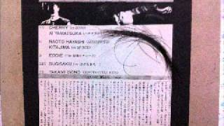1985年12月15日大阪・扇町ミュージアムスクエアでのライブ 1987年渡辺RE...