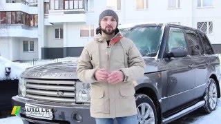 Как открыть машину если сел аккумулятор (Range Rover) 5 способов