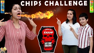 CHIPS CHALLENGE | Jolo Chips Spicy Eating Challenge | Aayu and Pihu Show