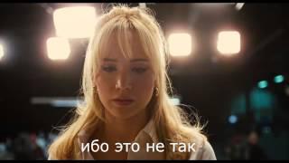 Джой трейлер на русском / Joy trailer