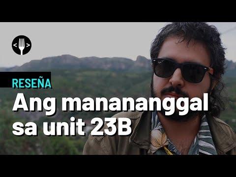 Reseña: Ang manananggal sa unit 23B