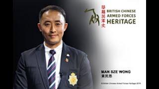 Wong, Man Sze Interview