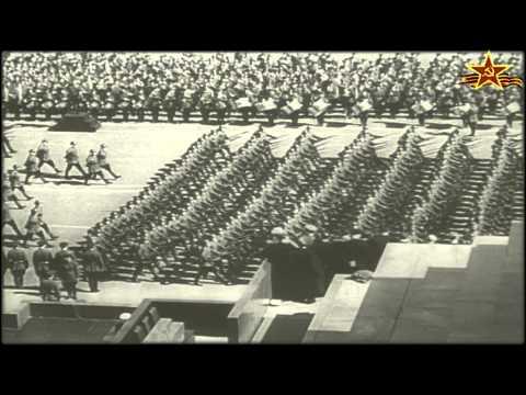 Военные парады 1938