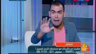 بالفيديو.. خالد عليش يقلد أحمد عبد العزيز: «عباس الضو قال لأ»