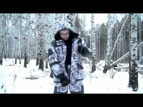 видео: Костюм Горка Зима