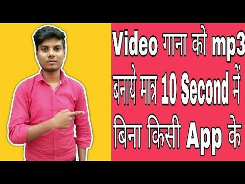 How to convert Video to Mp3|video gana ko mp3 kaise banaye|TECHNICAL PK