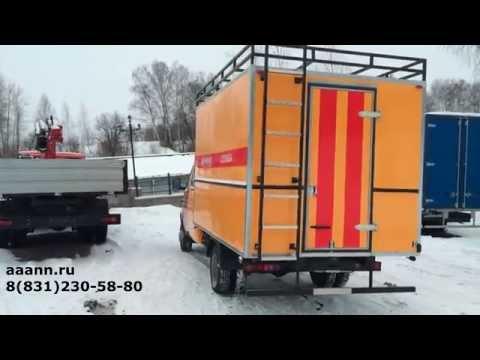ГАЗ 33023 Аварийно спасательный автомобиль