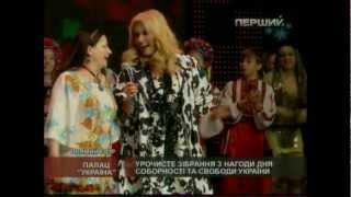 Таисия Повалий, В.Зинкевич и др. - Червона рута (2012)