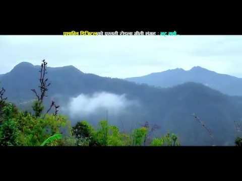 New Nepali roila song by bimal raj