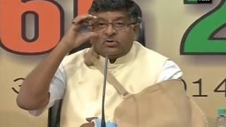 BJP hits back at Congress, says