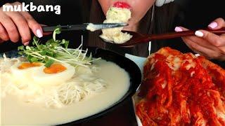 콩국수 먹방 보쌈김치에 야무지게 먹기 Kongguksu kimchi  mukbang ASMR