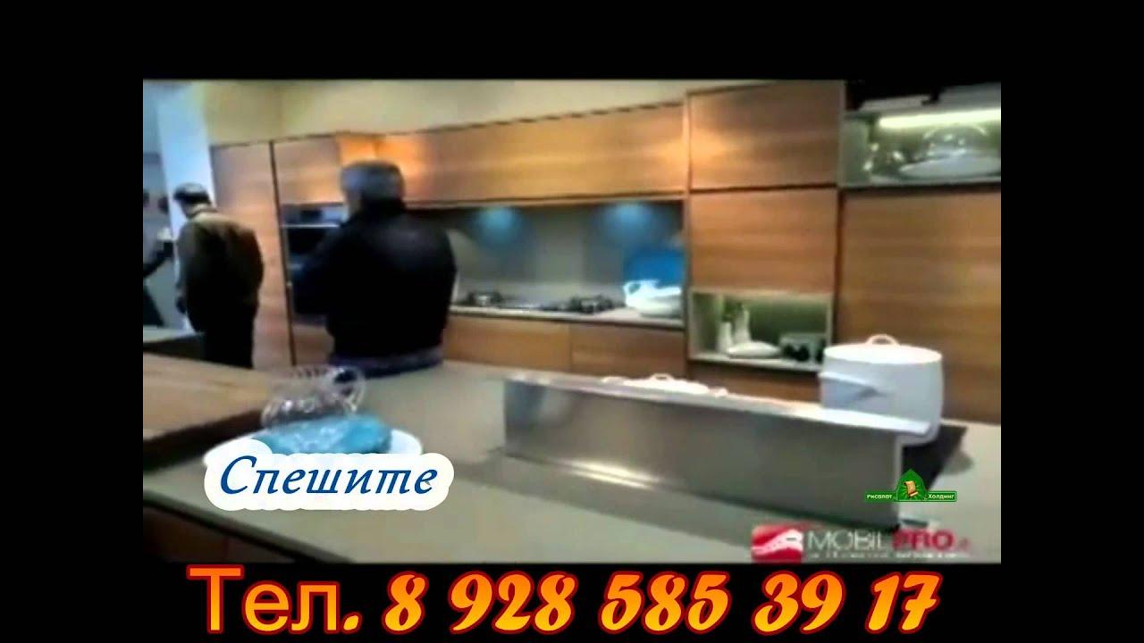 Купить кухню на авито недорого - YouTube
