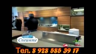 Шкафы купе Махачкала,итальянские кухни в рассрочку, Заказать шкаф-купе(Заказать шкаф-купе в Махачкале и Дагестане. ВСЕ НАЧИНАЕТСЯ СО ЗВОНКА К НАМ позвонив по телефону 8 (928)..., 2013-09-04T07:17:01.000Z)