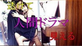 オリジナル脚本で人間ドラマに挑んだ作品で・・・ 【ラブリー・アイドル...