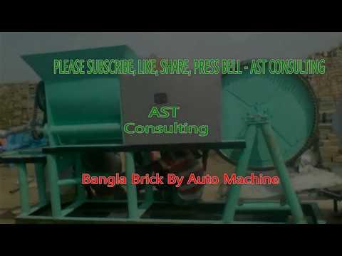 Bangla Brick By Auto Machine