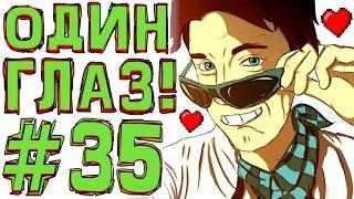 Lp. #Искажение Майнкрафт #35 ПЕРВЫЙ ЛЕТАЮЩИЙ БОСС!