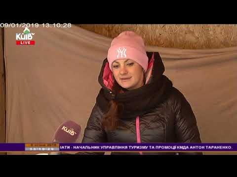 Телеканал Київ: 09.01.19 День у мегаполісі