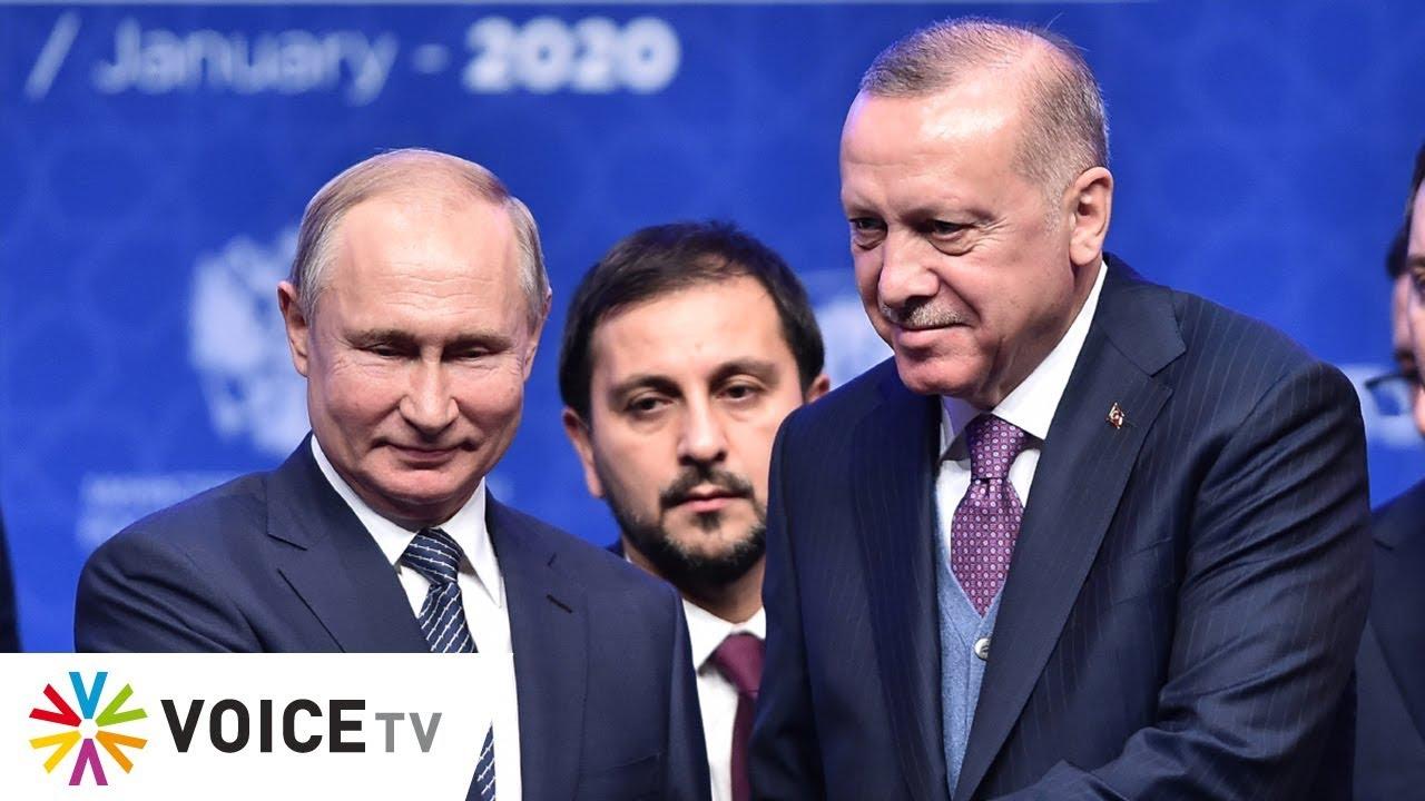 The Daily Dose - ตุรกีและรัสเซียเปิดท่อแก๊ซที่ส่งพลังงานผ่าน Black Sea ได้