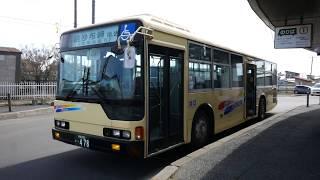 根室交通バス 納沙布線 前面展望 駅前バスターミナル~納沙布岬