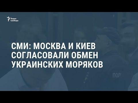 Российские СМИ сообщили