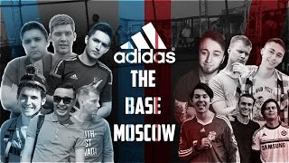 МАТЧ ФИФЕРОВ | THE BASE MOSCOW ADIDAS