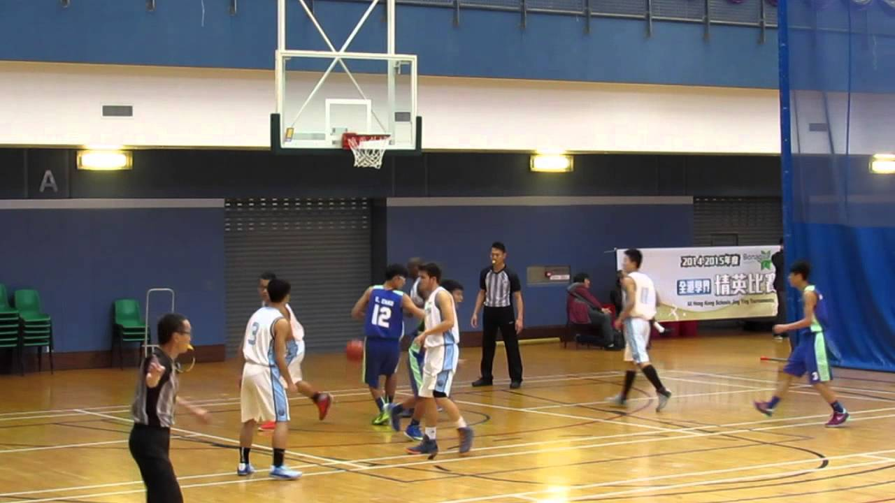 沙田學院vs可譽(2014.12.18.學界男子籃球精英賽)精華 - YouTube