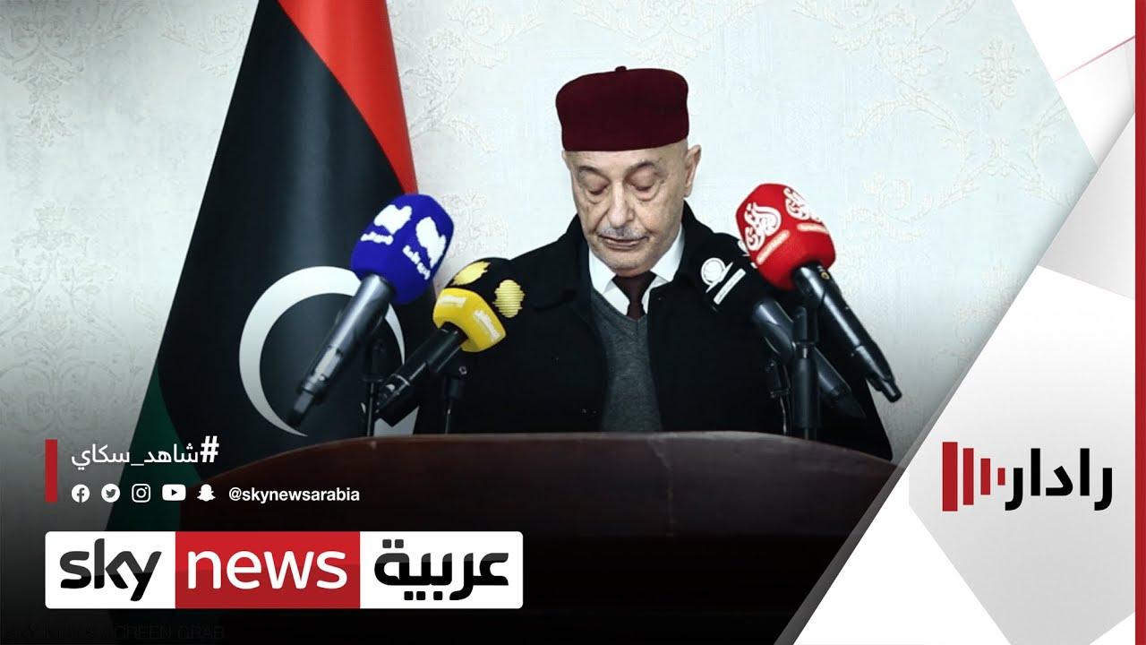رئيس البرلمان الليبي عقيلة صالح يزور المغرب اليوم | رادار  - نشر قبل 46 دقيقة