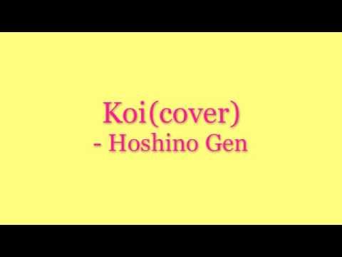 Koi 恋 (cover) - Hoshino Gen
