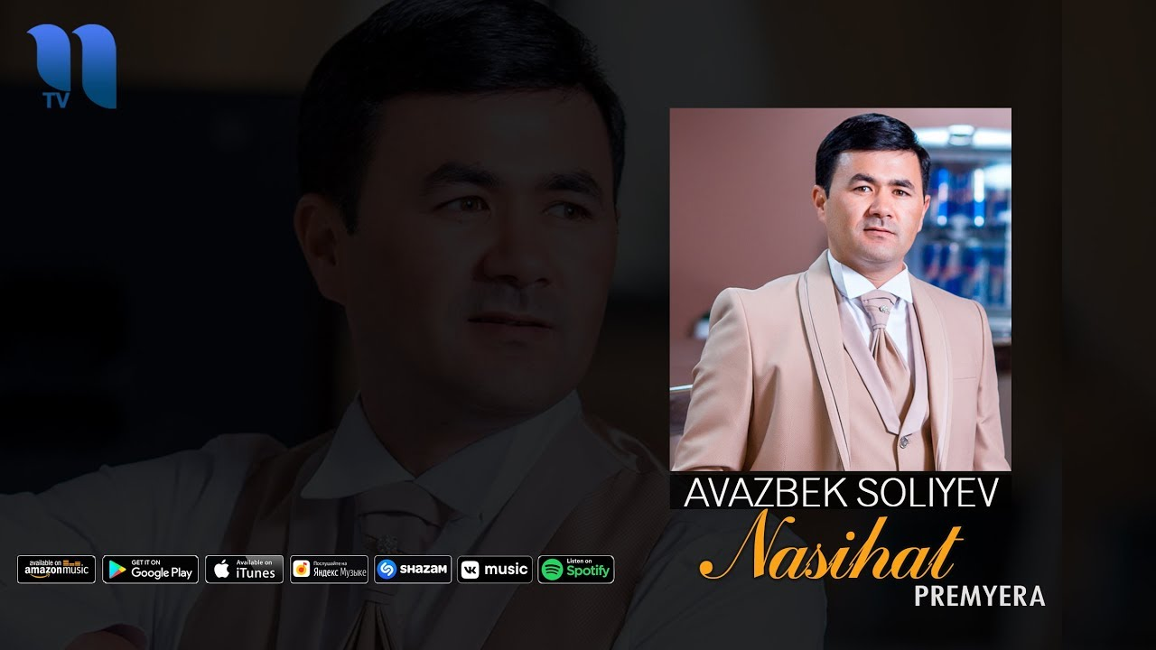 Avazbek Soliyev - Nasihat | Авазбек Солиев - Насихат (music version)