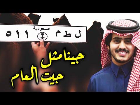شيله شبل الدواسر يابحر لو اكتب ابياتي على موجك رساله شيلات سعوديه حالات واتساب Youtube