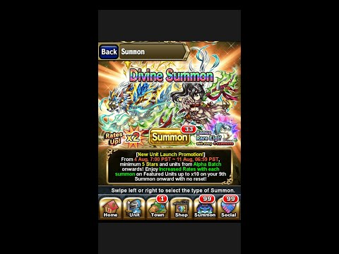 Brave Frontier: Rare Summons - Daze/Zekt Released!!!
