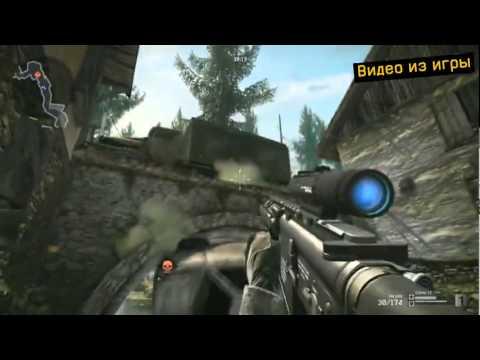 Warface   Многопользовательский онлайн шутер нового поколения от создателей Far Cry и Crysis