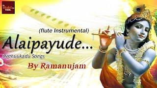 Alaipayude kanna-Flute Instrumental || Tamil Devotional Songs || MyBhaktiTamil