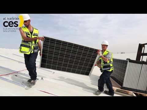 Dome Solar & Al Kafaah Clean Energy Solutions - Ital Solar - 547 kWp - Palestine