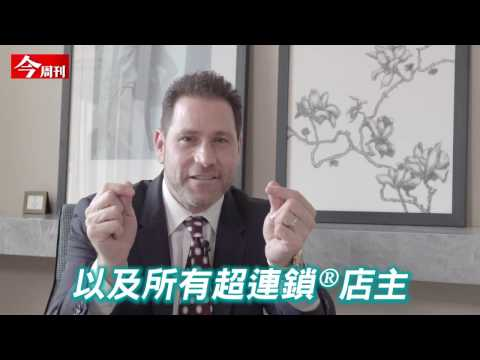Marc Ashley Interviewed By Taiwan Business Today (April 2017)