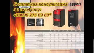 видео Protherm Капибара Solitech Plus - купить с доставкой, отзывы, цены в Украине