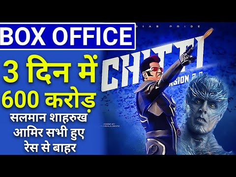 2.0 Box office collection Day 3 | Robot 2 Box office collect