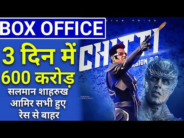 2.0 Box office collection Day 3   Robot 2 Box office collection   Akshay Kumar,Rajinikanth,Shankar