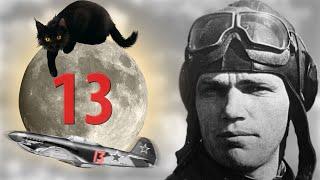 Приметы и суеверия советских летчиков.  Что никогда не делали летчики на Великой Отечественной