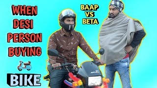 When Desi Person Buying New Bike (in Haryanvi) By Amit Bhumla